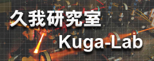 Kuga-Lab website
